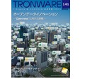 TRONWARE